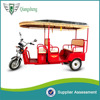 India open body battery operated electric rickshaw for passenger