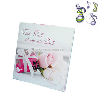 Customized Birthday Cards With Your Mp3 Song