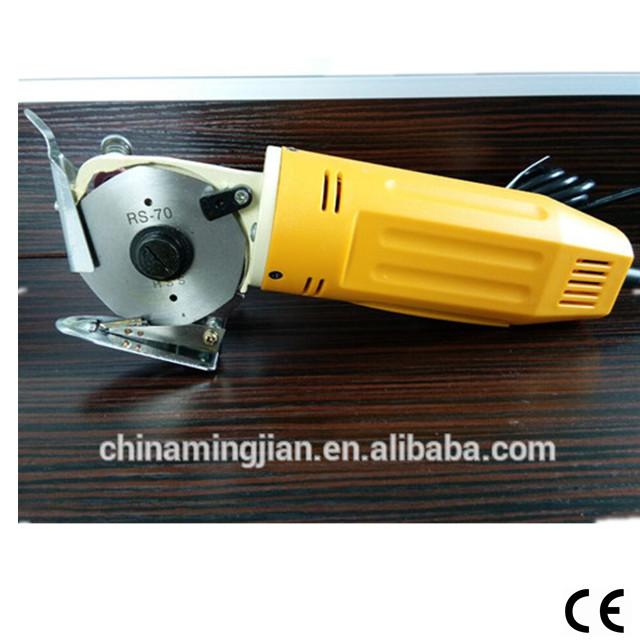 Electric Round Cloth Cutting Machine Fabric Leather Shear Rotary Blade Scissors