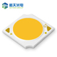 Mirror surface aluminum base 3w cob led bridgelux chips for down light