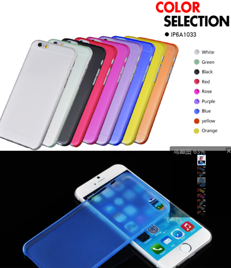big sale price slim hard matt pc cover case for iphone 6 6s, for iphone 6s case