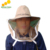 Cheapest Beekeeping Hats with Veil Fashional Brown Bee Hats