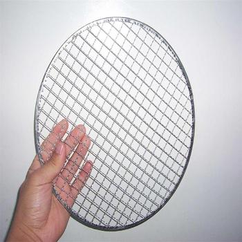 Stainless Steel Barbecue Bbq Grill Wire Mesh Net / Craft Mesh ...
