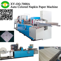 2 colors printing 1/4 folding napkin paper converting machine