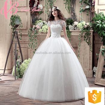 Cheap Bridal Dress