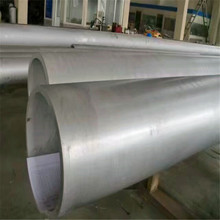 Duplex Stainless Steel pipe and tube Super Duplex 2507 UNS S32750 ASTM A789