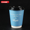 12 oz insulated vending coffee cups,double wall paper coffee cups