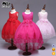New Fashion Girl Kids Flower Trailing Tail Summer Proms Gown Clothing Child Anniversary Wedding Piano Dress L8804