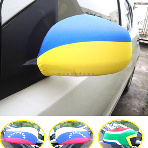 2018 Ukraine flag printing car mirror cover for football fans