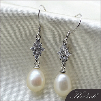 Cute Beautiful Silver Hanging Pearl Earrings