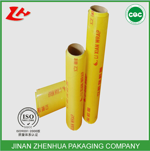 food cover fruits vegetables packaging cling film pvc cling wrap custom logo printed plastic wrap