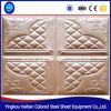 Artificial leather 3D wall panel acoustic meeting room wall decoration