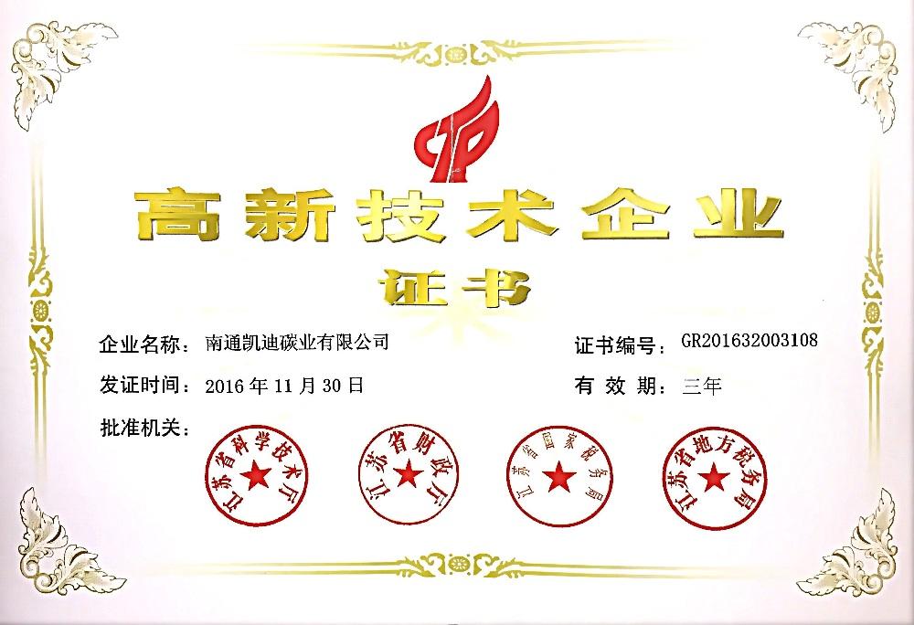 CB-153 kleiner Auftrag akzeptierte hochwertige makitas Schleifbürste vom chinesischen Hersteller