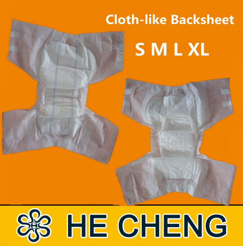 Super Absorbent Disposable Cute Adult Baby Style Diapers ...