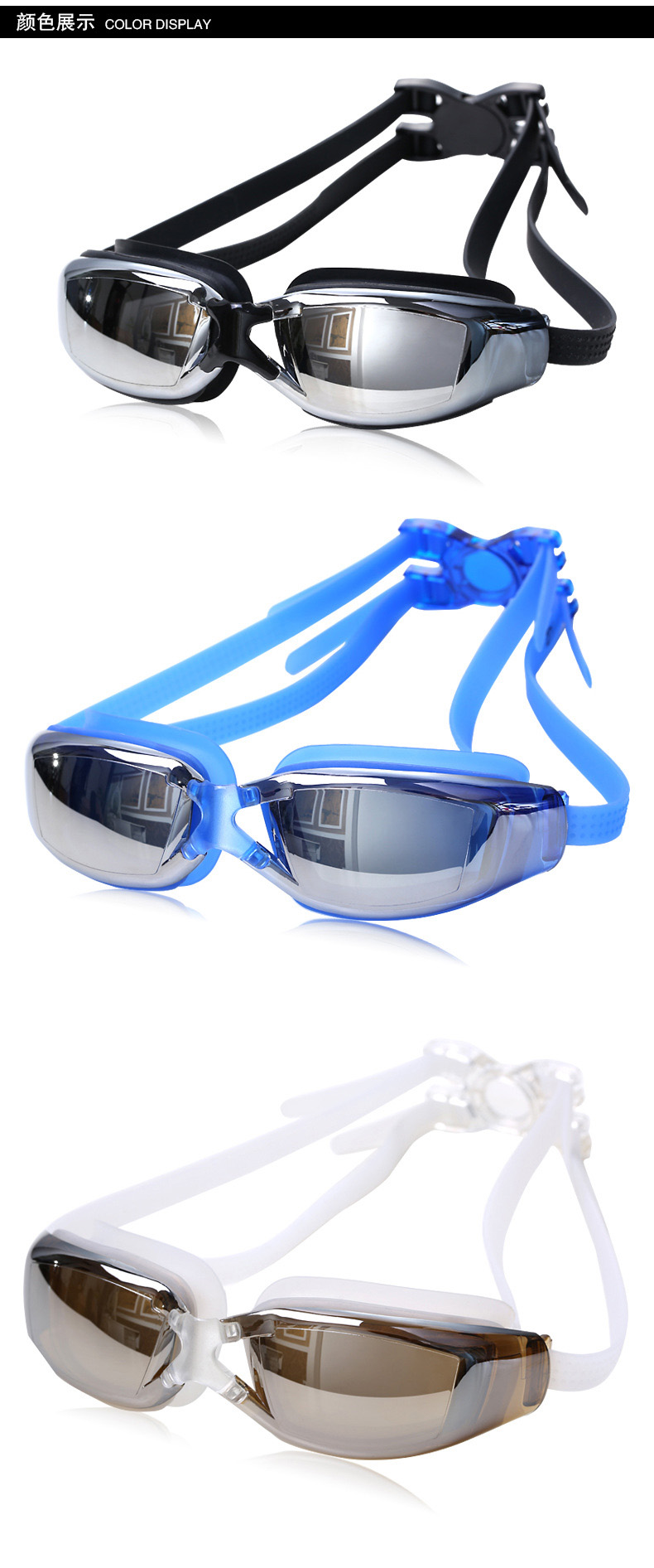 Jheyewear Fashionable Hot sale Cheap wholesale PC lenses no leaking triathlon adults swimming goggles