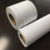 Waterproof 260gsm RC Luster Photo Paper Roll, Resin Coated Inkjet Photo Roll Paper