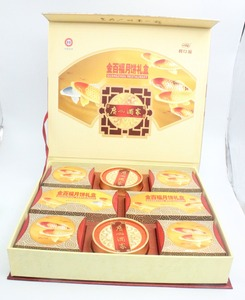 Graceful 1000gsm Paperboard Moon Cake Packaging Paper Box