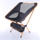 Light weight foldable portable chair beach chair