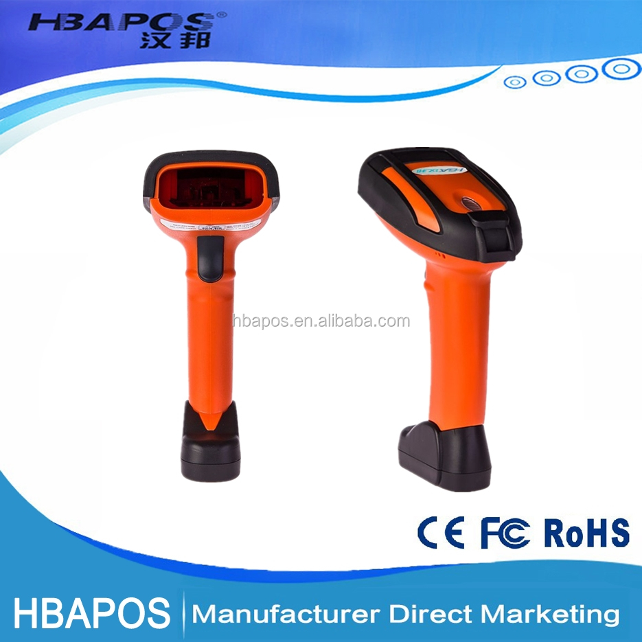 HBA-2800 Handheld barcode scanner with display module for restaurant billing machine high quality scanner