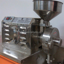 Small flour mill machinery prices/flour mill grain grinding mill