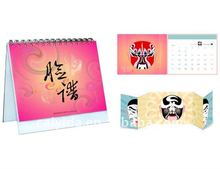 2012 wholesale calendar printing service with low price and best quality