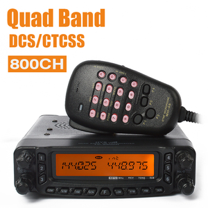 2m 70cm Quad Band HF UHF VHF Ham Radio Transceiver With Cross-band Repeter  Capability
