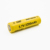 3.7V 2200mAh 18650 li-ion lithium rechargeable protected cylindrical battery