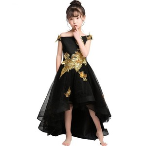 7bd3d971e8d A Line Dresses For Girls