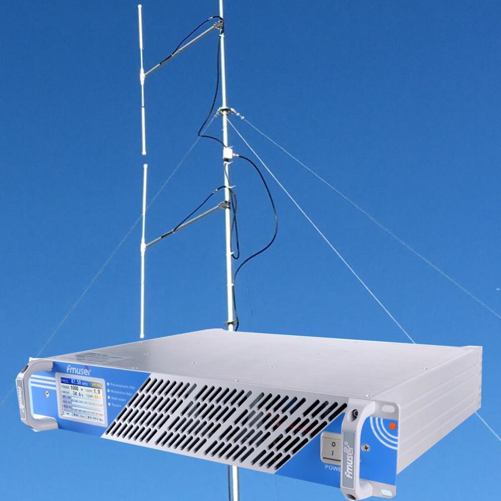 350W 2U FSN-350T Professional FM Broadcast Radio Transmitter + DP100 1/2 wave two bay dipole antenna + 20M cable kit фото