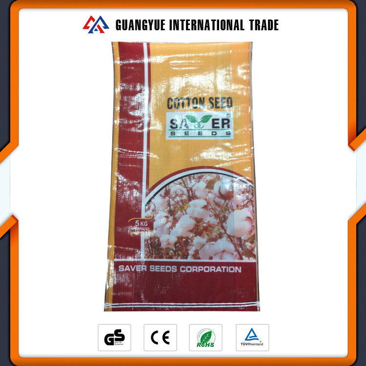 Guangyue PP Woven Laminated Agricultural Cotton Seed 5kg Packaging Bag