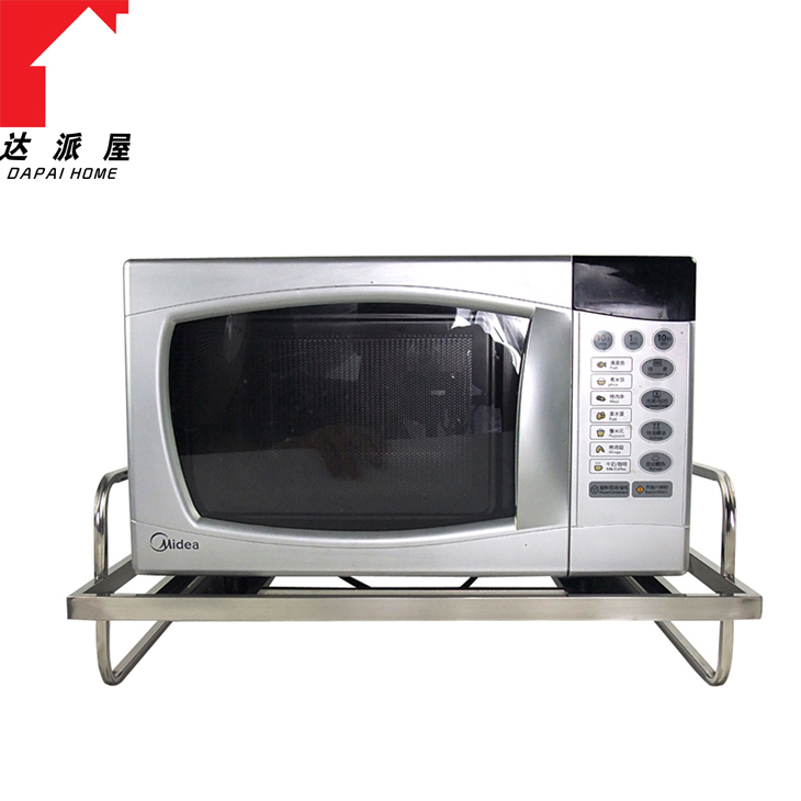 DAPAI House Stainless Steel Single Frame Kitchen Microwave