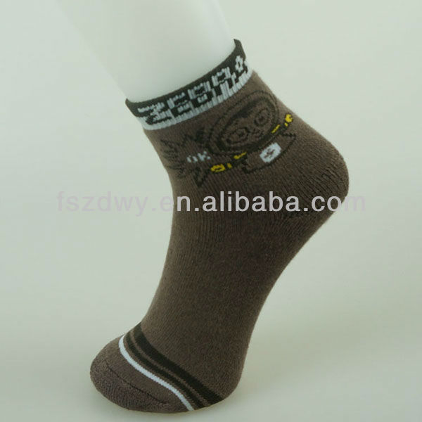 Cozy jacquard knitted diabetic socks