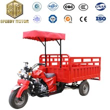 gas motored reverse pedal tricycle 150cc farming tricycle