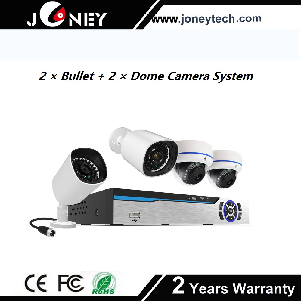 4ch powerline plc kit with 2MP 1080P 30M IR complete IP security camera CCTV kit