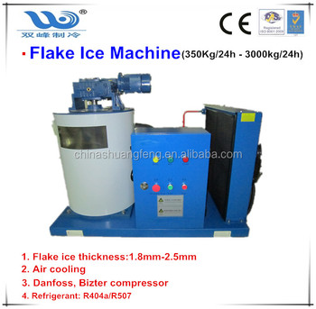 flake machine for sale