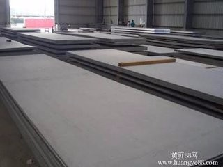 Manufacturing steel Hot selling c60 carbon hot rolled steel sheet manufacturer