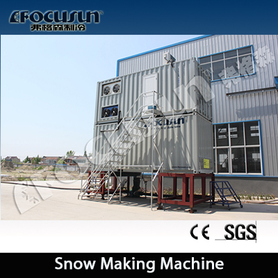 2016 Latest Technology Outdoor Containerized Snow Making Machine for Ski Resort/artificial snow maker/artificial flake ice machi