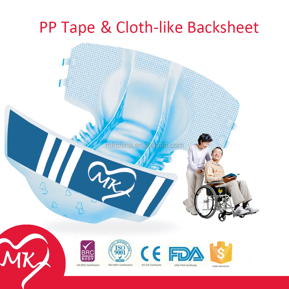 High tech adult diaper machine produced strong leak prevetion competitive price thick adult diaper