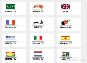 Xtream Codes Iptv, Xtream Codes Iptv Suppliers and Manufacturers at