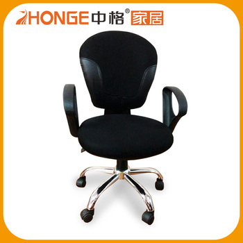 China Low Prices Leather Decorated Office Computer Chair With Armrest