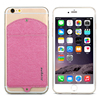 Wholesale factory direct sale luxury pu leather case for iphone 6s, mobile phone case for iphone
