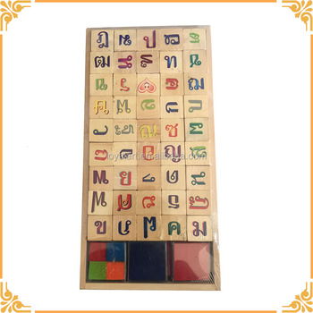 Made in China 45 pcs Custom Wood Rubber Arabic Stamp Alphabet with Ink Pad