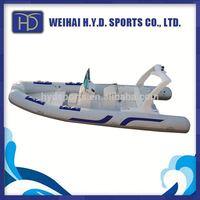 2015 Professional Rigid Inflatable Boat Rib Boat