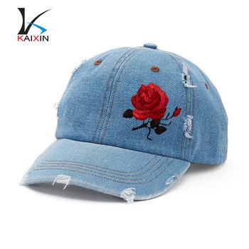 772f3ace288f7 Distressed Denim Dad Hat