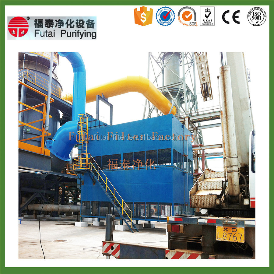 Wood dust extractor bag wood dust collector saw dust