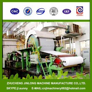 Papermaking Machine with High Quality 1575 From jinlong