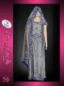 Pakistani Bridal Dresses Royal Blue Grey Katan Silk Lengha Buy