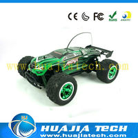 2013 New four wheel tractor definition high-speed racing car