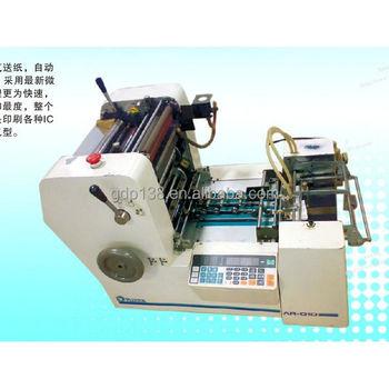 High quality used business card printing machine for sale made in high quality used business card printing machine for sale made in japan reheart Choice Image