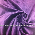 Curtain Fabric 100% Polyester Stripe Blackout Suede Fabric